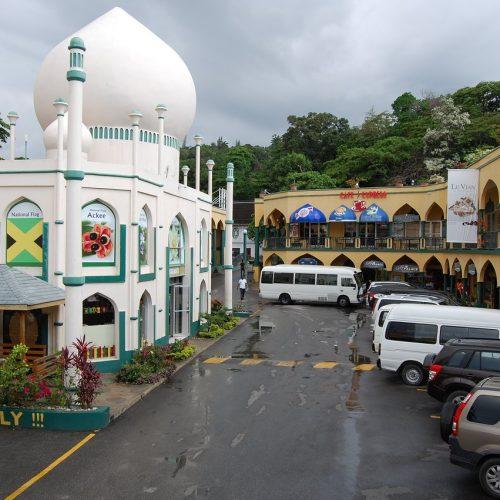 taj-mahal-shopping-center